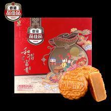 品佳品 和谐富贵大月饼600g 广式月饼中秋礼品 送礼