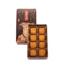 奇华迷你蛋黄月饼香港进口中秋白莲蓉港式月饼糕点礼盒装480克8入