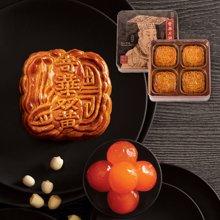 香港奇华双黄金黄莲蓉月饼香港进口中秋双蛋黄港式月饼礼盒装740克4入