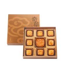 奇华月饼香港进口港式月饼八星聚宝礼盒装双黄莲蓉665克9入