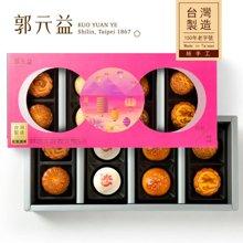 台湾【郭元益】中秋月饼礼盒  漫漫月圆-巧月380g