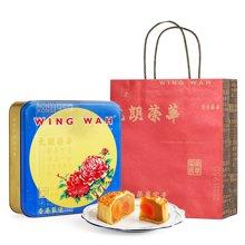 元朗荣华(WINGWAH) 香港进口 双黄白莲蓉月饼  港式口味公司送礼团购礼盒装