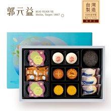 台湾【郭元益】中秋月饼礼盒 漫漫月圆-迎月 什锦糕饼糖果果冻 580g