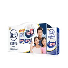 伊利舒化无乳糖牛奶(高钙型)(250ml*12)