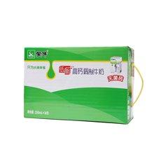 蒙牛高钙低脂奶牛奶(250ml*16)