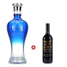 【组合装】品悦 52度洋河蓝色经典(海之蓝)480ml+爱上罗马红葡萄酒1瓶(750ml)