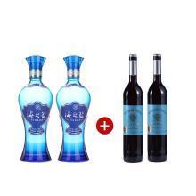 【组合装4支】品悦 洋河 52度蓝色经典.海之蓝 480mL+2支艾蒂安珍藏红葡萄酒750ml 包邮