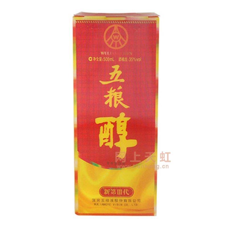 3d五粮醇白酒35度(500ml)