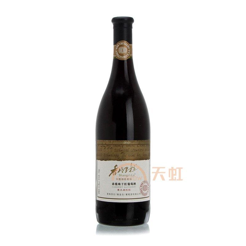 香格里拉赤霞珠干红葡萄酒橡木桶陈酿(750ml)