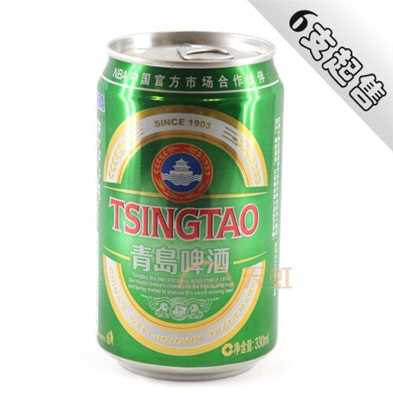 青岛啤酒(330ml)
