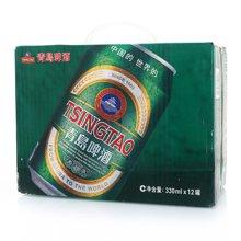 青岛啤酒11度罐整箱装((330ml*12))
