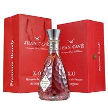 法兰西侯爵XO白兰地 法国原瓶进口洋酒 礼盒洋酒 700ml*1