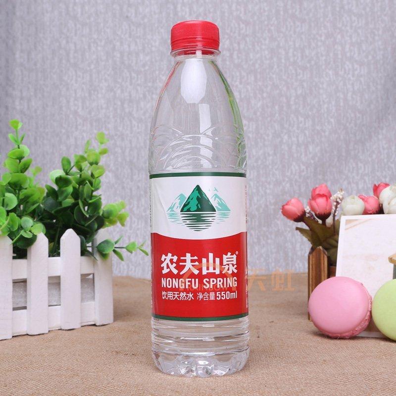 ngzm农夫山泉天然水(550ml)