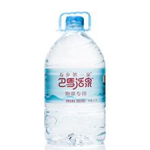 寿乡第一泉 巴马活泉 天然弱碱性矿泉水 活泉泡茶水 4.7L*4瓶 整箱饮用水