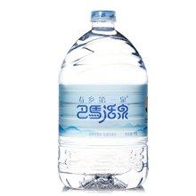 寿乡第一泉 巴马活泉 天然弱碱性矿泉水 活泉饮用水养生水 10L*1桶 整箱饮用水