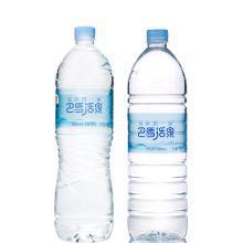 寿乡第一泉 巴马活泉 天然弱碱性矿泉水 康复营养套餐10箱 箱装饮用水