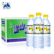 霍山 矿泉水550ml*15瓶 2017年新货 弱碱性水 天然饮用水 煲汤 非纯净水小瓶水整箱