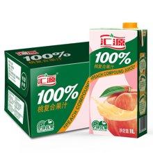 汇源果汁100%浓缩纯果汁桃汁无添加果汁饮料1L*12盒
