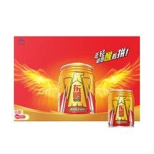 东鹏特饮维生素功能饮料250ML*24罐 金罐装新品上市