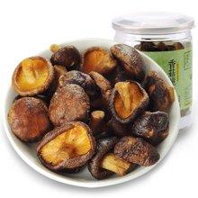 【满99减30】康在此 香菇脆片 即食香菇干零食蘑菇干脱水台湾工艺香菇酥 无添加85g罐装