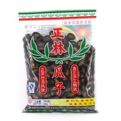 正林黑瓜子(250g)