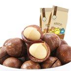 喜利达蛋蛋猫奶油味夏威夷果280g*2袋 坚果干货干果特产休闲零食袋装