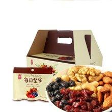 天兴隆 综合果仁礼盒每日坚果果干混合坚果30包装