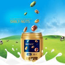 圣牧 每日坚果植物蛋白饮料240ml*8  牛奶 散装纯牛奶