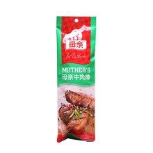 JJ母亲牛肉棒原味(72g)