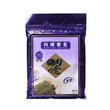JJ四洲紫菜50束原味(40g)
