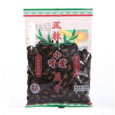 生鲜熟食 休闲食品 香脆小吃 正林 正林2a黑瓜子(150g)   分享到