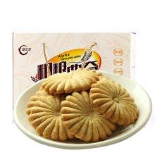 阿尔发曲奇饼干958g 无糖粗粮饼干 无蔗糖食品 休闲零食礼盒装