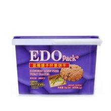 EDO pack 蓝莓提子纤麦饼干(600g)