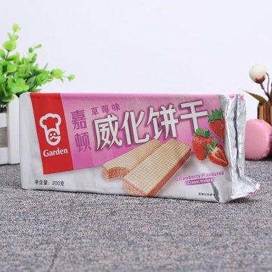 嘉顿草莓味威化饼干(200g)【价格