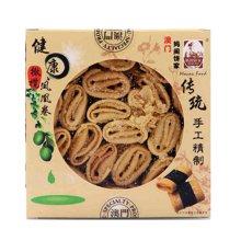 妈阁饼家海苔凤凰卷225g 手工夹心传统糕点心特色小吃