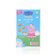 小猪佩奇VC软糖(水蜜桃味)(108g)