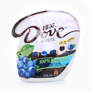德芙小巧粒蓝莓黑巧克力hn3(100g)