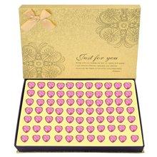 德芙巧克力礼盒装77心Dove 德芙巧克力礼盒送女友节日生日礼物 德芙巧克力