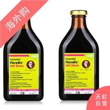 Salus Floradix铁元补铁补血绿元(500ml*2瓶)