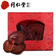 北京同仁堂灵芝礼盒装300g整枝礼盒非野生灵芝可打粉切灵芝片泡茶
