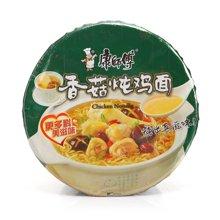 康师傅桶面香菇炖鸡(101g)