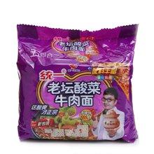 统一100老坛酸菜牛肉面五入(121g*5)