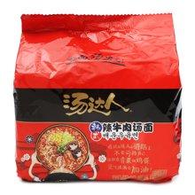 统一汤达人韩式牛肉面5入装(125g*5)