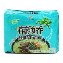 统一100藤椒牛肉五合一(102g*5)