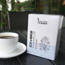 巴莱咖啡海盐摩咖卡风味速溶咖啡 三合一咖啡 16g*20小包 咸味咖啡