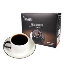 云南美式黑咖啡速溶苦咖啡小粒咖啡粉特浓黑无糖咖啡50包