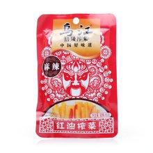 乌江榨菜(红油)(80g)