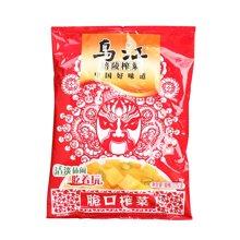 乌江脆口榨菜 XH1(150g)
