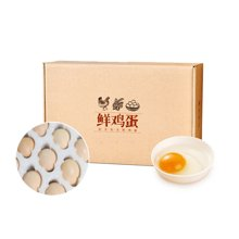 青怡鸡蛋40枚 土鸡蛋新鲜草鸡蛋包邮
