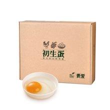 青怡农家初生蛋土鸡蛋礼盒25枚